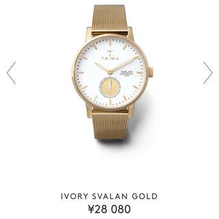 トリワ(TRIWA)のTRIWA IVORY SVALAN GOLD ¥28 080(腕時計(アナログ))