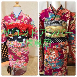 サロンドアンバー様専用 アンティーク着物 3歳と付き添い用2着セット(和服/着物)