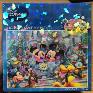 ディズニー(Disney)の❤︎ ディズニー ジグソーパズル(その他)