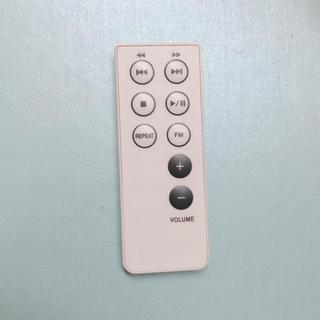 ムジルシリョウヒン(MUJI (無印良品))の無印良品 壁掛けCDプレーヤーのリモコン(ポータブルプレーヤー)