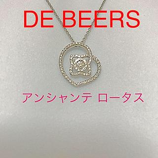 デビアス(DE BEERS)のデビアス☆DE BEERS 美品 ネックレス アンシャンテ ロータス ダイヤ(ネックレス)