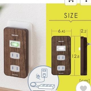 ムジルシリョウヒン(MUJI (無印良品))のおしゃれ電源タップ 一括スイッチ 3個口(PC周辺機器)