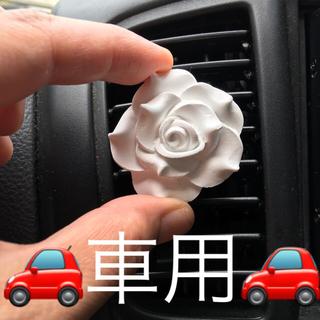 ⭐️バラのアロマストーン車用 2個セット⭐️ ①(アロマ/キャンドル)
