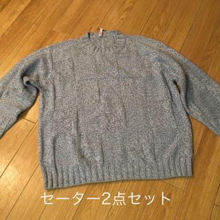 アニオナ(Agnona)のアニオナ &Valentino セーター(ニット/セーター)