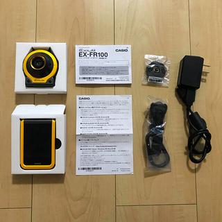 カシオ(CASIO)のCASIO EX-FR100 YW(コンパクトデジタルカメラ)