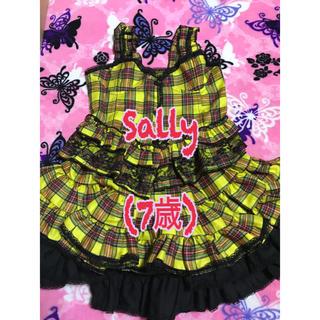 サリー(SALLY)の姫系 セットアップ 120(7歳) フリフリが可愛い🎵送料無料(その他)