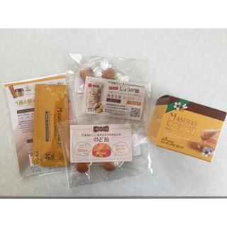 ヤマダヨウホウジョウ(山田養蜂場)のマヌカコスメ B&H オールインワンゲル15+ 80g (オールインワン化粧品)