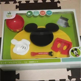 ディズニー(Disney)のアイコン ミッキー ベビー食器セット(離乳食器セット)