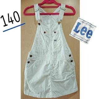 リー(Lee)の◆Lee オーバーオールスカート 140◆(その他)