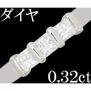 ダイヤ 0.3ct Pt900 リング 指輪 プリンセス 6.5号(リング(指輪))