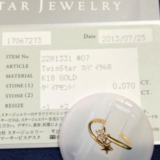 スタージュエリー(STAR JEWELRY)の専用  スタージュエリー star jewelry k18 ダイヤモンドリング(リング(指輪))