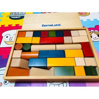 ボーネルンド(BorneLund)のボーネルンド オリジナル積み木セット 木のおもちゃ カラフル(積み木/ブロック)