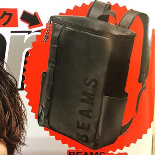 ビームス(BEAMS)のBEAMSボックス型バックパック/smart付録(バッグパック/リュック)