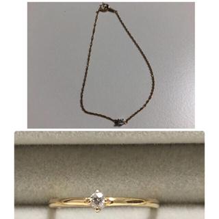 アガット(agete)の10KYG 一粒ダイヤモンド リングとブレスレットのセット(リング(指輪))