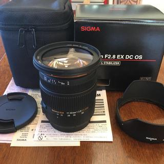 シグマ(SIGMA)のSIGMA 17-50mm F2.8 EX DC OS HSM CANON用(レンズ(ズーム))