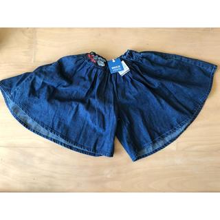 ブリーズ(BREEZE)の新品タグ付き ブリーズキュロットスカート(スカート)