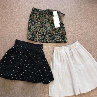 シマムラ(しまむら)の110cmスカートまとめ売り(スカート)