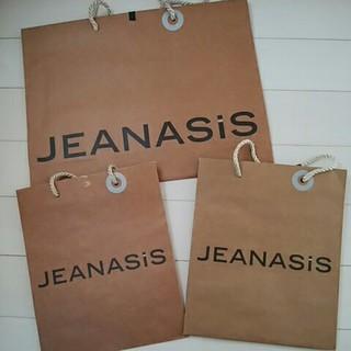 ジーナシス(JEANASIS)のジーナシス ショップ袋 3点(ショップ袋)