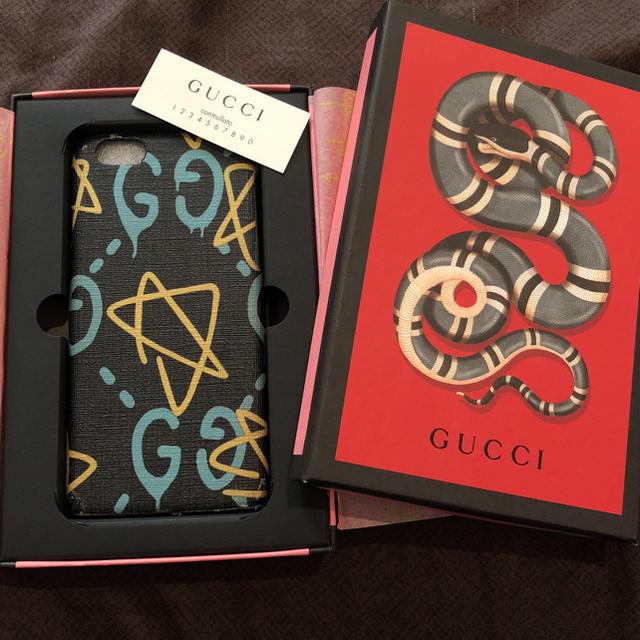 fendi iphone8plus ケース 本物 | Gucci - りぃ様専用 の通販 by milk.|グッチならラクマ
