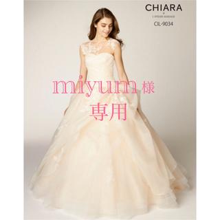 【miyum様専用*2/11までお取り置き】CHIARAウェディングドレス(ウェディングドレス)