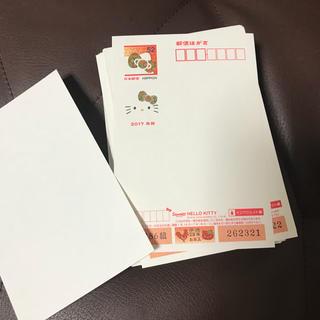 ハローキティ(ハローキティ)の年賀ハガキ 2017  キティ インクジェット (使用済み切手/官製はがき)