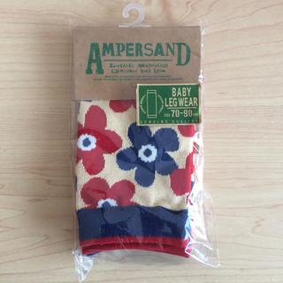 ampersand - 新品☆アンパサンド レッグウォーマー