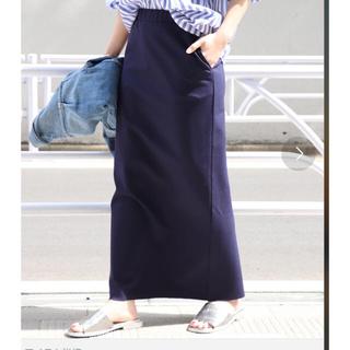 ジャーナルスタンダード(JOURNAL STANDARD)の新品タグ付き マキシ丈ロングスカート 70%以上引き(ロングスカート)