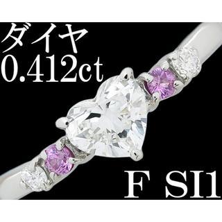 ハート ダイヤ 0.4ct F Pt950 リング 指輪 一粒 上質 7.5号(リング(指輪))