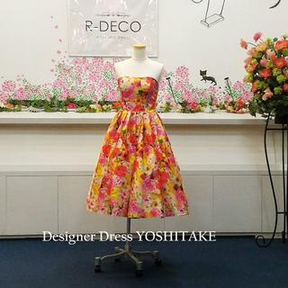 ウエディングドレス(パニエ無料) オレンジ花柄ショートドレス 二次会(ウェディングドレス)