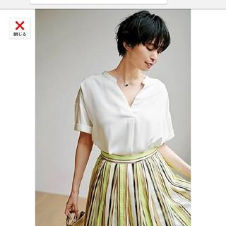 フレイアイディー(FRAY I.D)のストライプ☆スカート(ロングスカート)