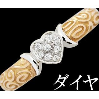ハート ダイヤ K18 K18WG リング 指輪 10.5号(リング(指輪))