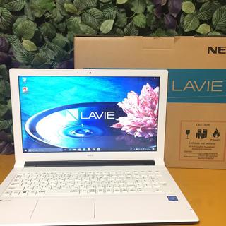 エヌイーシー(NEC)の即購入OK! 美品 NEC LAVIE ノートパソコン ホワイト 白 (ノートPC)