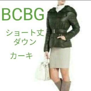 ビーシービージーマックスアズリア(BCBGMAXAZRIA)のBCBG ダウン  カーキ(ダウンジャケット)