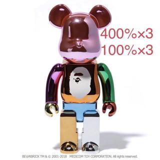 BE@RBRICK BAPE MULTI FOIL 100% 400% 3セット