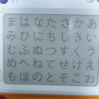 アガツマ(Agatsuma)のアンパンマン らくがきデスク なぞりがきシート2枚組(知育玩具)