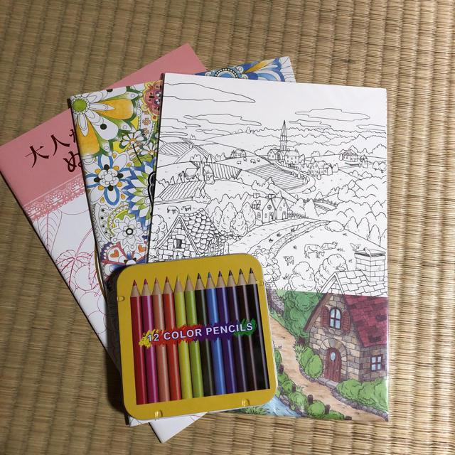 大人の塗り絵 セット 色鉛筆付きの通販 By 凜音奈s Shopラクマ