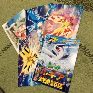 ポケモン(ポケモン)のポケモン スペシャルポストカードセット(使用済み切手/官製はがき)