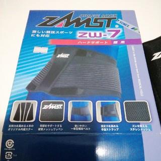 ザムスト(ZAMST)のZAMST zw-7 ハードサポート 腰用 Sサイズ(その他)