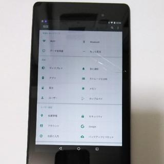 ネクサス7(NEXUS7)のNexus7 2013 wifiモデル(タブレット)