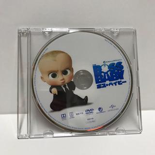 ユニバーサルエンターテインメント(UNIVERSAL ENTERTAINMENT)のボスベイビー 他 DVD 4枚(キッズ/ファミリー)