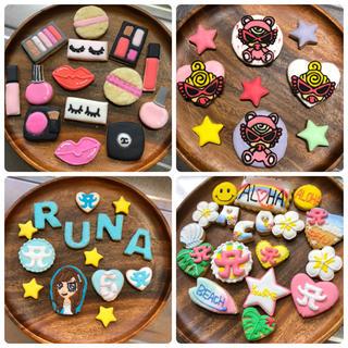 オーダーアイシングクッキー(菓子/デザート)