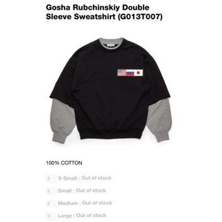 コムデギャルソンオムプリュス(COMME des GARCONS HOMME PLUS)の即完売 Gosha Rubchinskiy ゴーシャ スウェット XL(スウェット)
