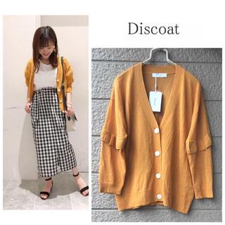 ディスコート(Discoat)の新品♡Discoat♡袖フリルVカーディガン(カーディガン)