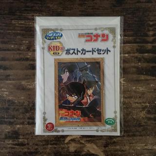 ショウガクカン(小学館)の名探偵コナン SEGAラッキーくじ KID賞 2(カード)