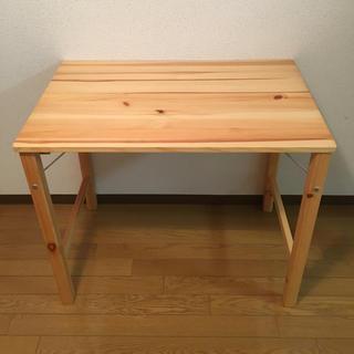 ムジルシリョウヒン(MUJI (無印良品))のUSED【無印良品】パイン材テーブル・折りたたみ式(折たたみテーブル)