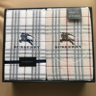 バーバリー(BURBERRY)の新品  Burberry タオルシーツ 2枚セット(シーツ/カバー)