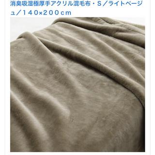 ムジルシリョウヒン(MUJI (無印良品))の無印良品毛布新品(毛布)