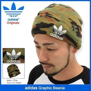 アディダス(adidas)の美品✨adidas originalsカモフラニット帽🎶(ニット帽/ビーニー)