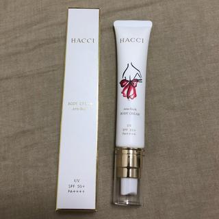 ハッチ(HACCI)のHACCI Arm・Back UVボディクリーム 日焼け止めクリーム(ボディクリーム)