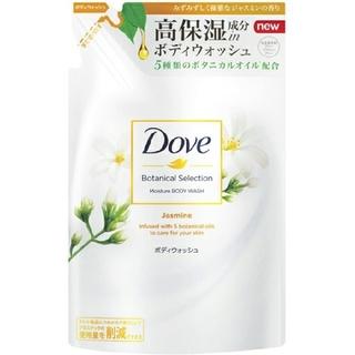 ユニリーバ(Unilever)のダヴ ボタニカルセレクション ボディウォッシュ ジャスミン詰替360g(ボディソープ/石鹸)